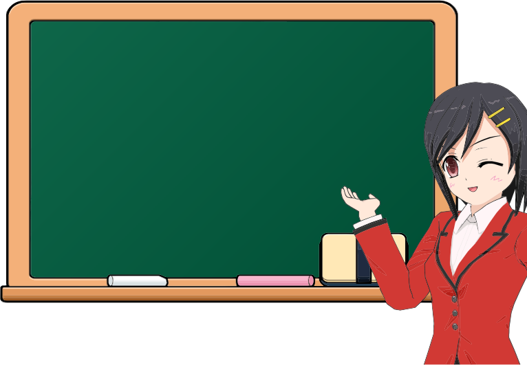 Professional clipart teacher. Contemporary ideas free anime