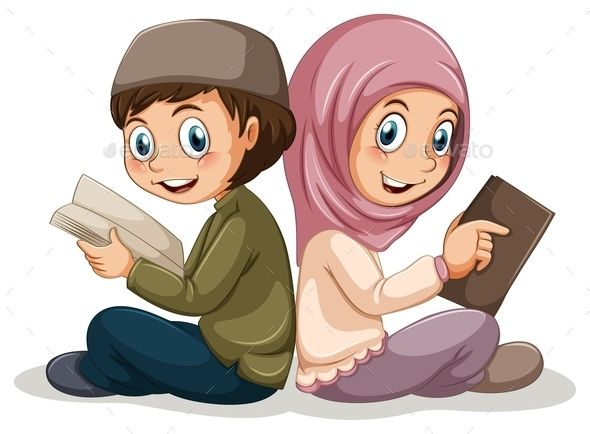 Muslim boy and girl. Anime clipart reading