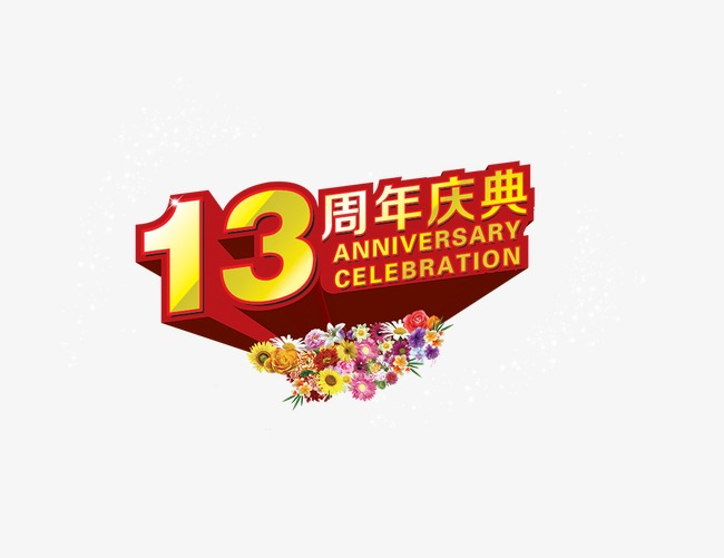 th celebration wordart. Anniversary clipart 13th