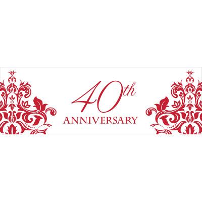 Anniversary clipart 40 year.  wedding clip art