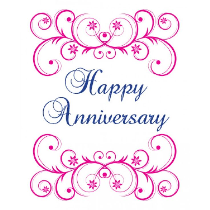 Anniversary clipart marriage anniversary. Happy download wedding clip