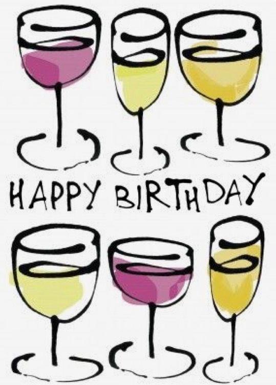 Anniversary clipart wine glass.  best for birthday