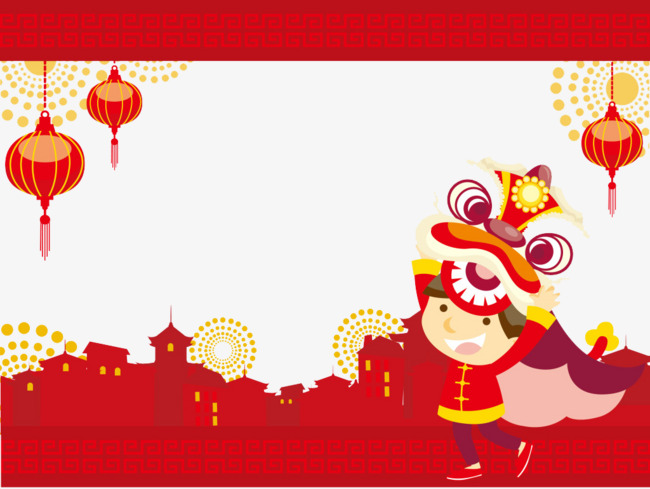 Announcement clipart border. New year red joyous