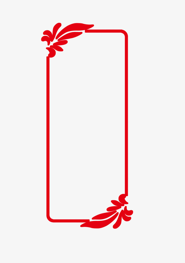 Red promotion simple frame. Announcement clipart border