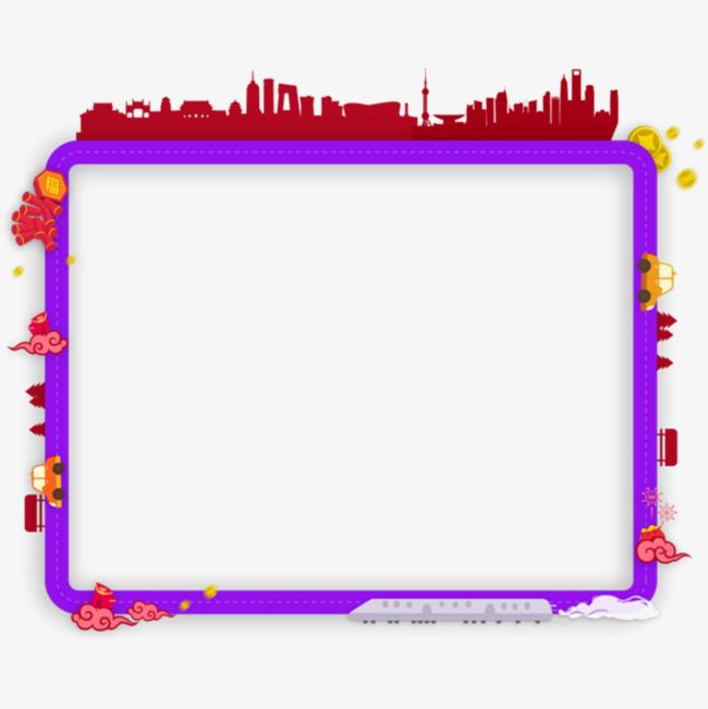 Announcement clipart border. Active square purple joyous