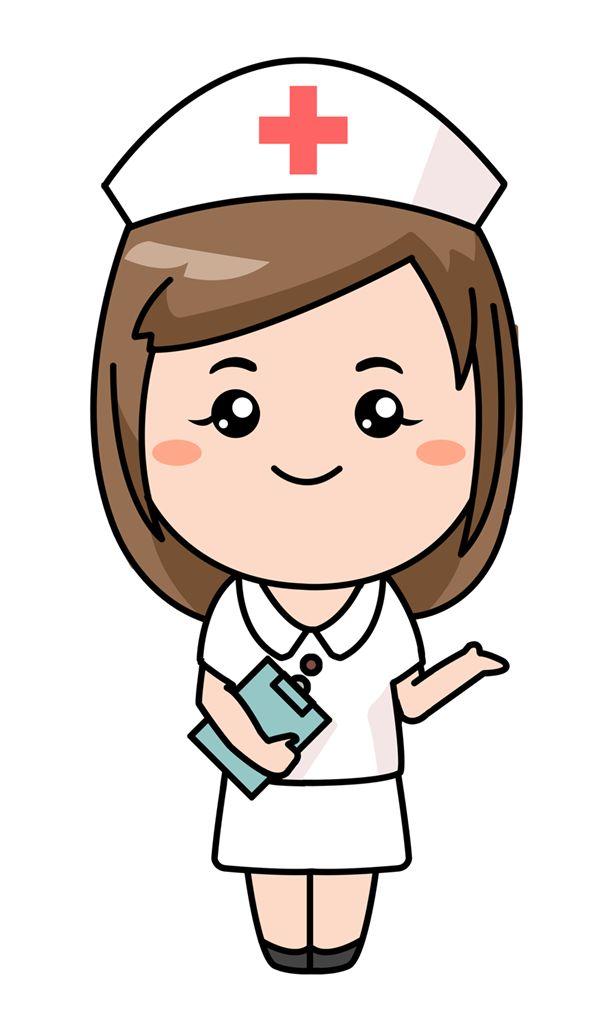 Announcements clipart cartoon. Cute nursing