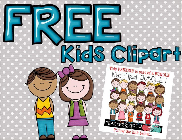 best useful clip. Announcements clipart classroom