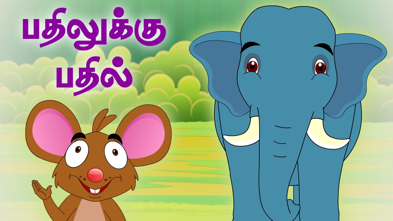 Ant clipart elephant. And mice panchatantra tales