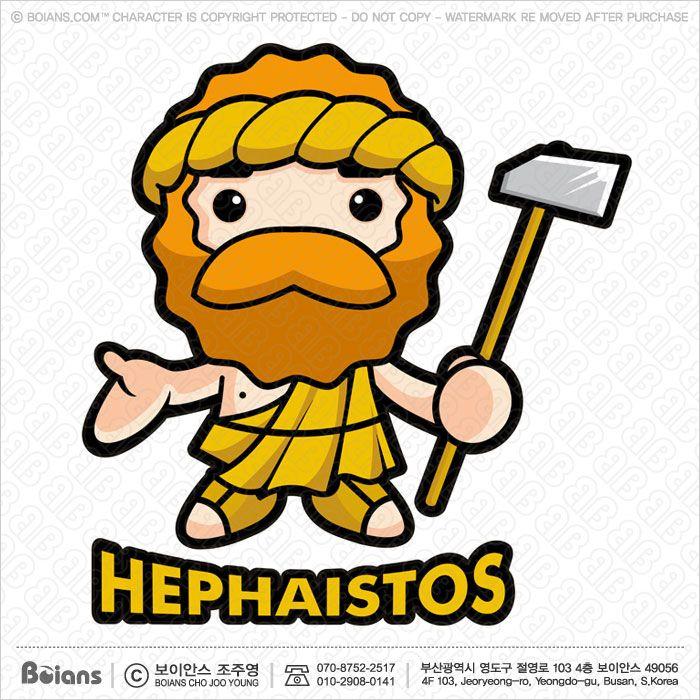 Anvil clipart hephaestus symbol.  best windchime images