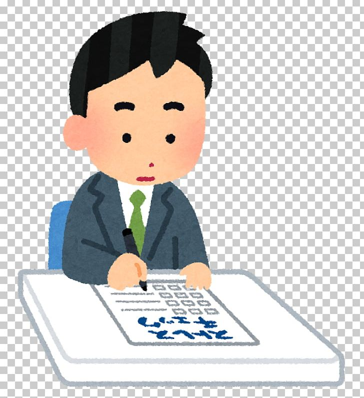 Anxiety clipart mental stress. Health psychosomatic medicine major