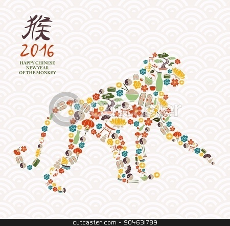 Ape clipart year monkey.  chinese new china