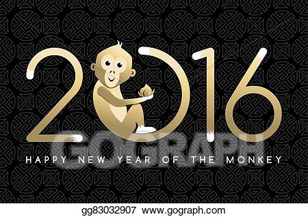 Eps vector chinese new. Ape clipart year monkey