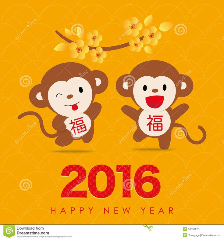 Ape clipart year monkey.  best of the