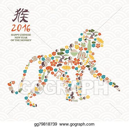Vector illustration chinese new. Ape clipart year monkey