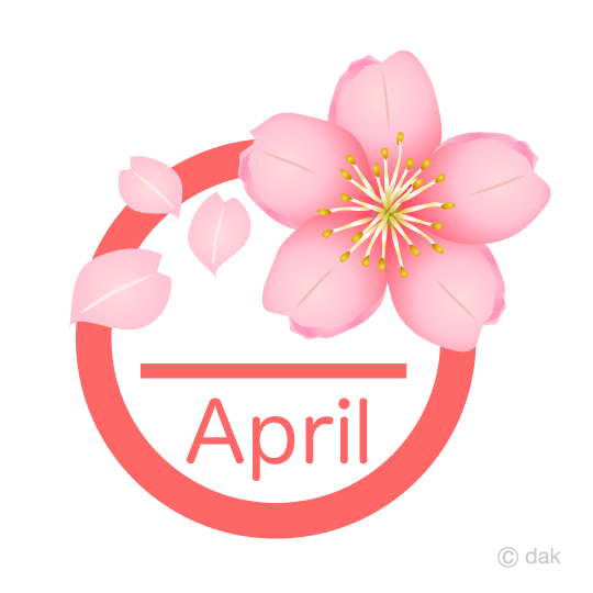 April clipart. Free image cartoon graphics