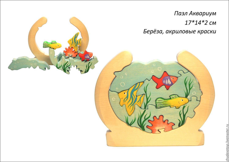 Puzzle shop online on. Aquarium clipart handmade