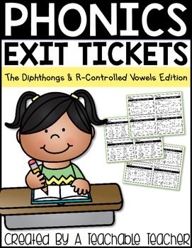 Arcade clipart exit ticket. R controlled clip art