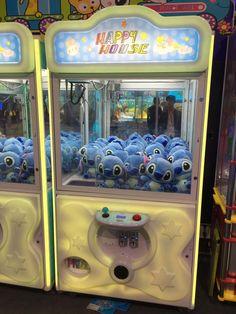 Claw crane machine toy. Arcade clipart prizes