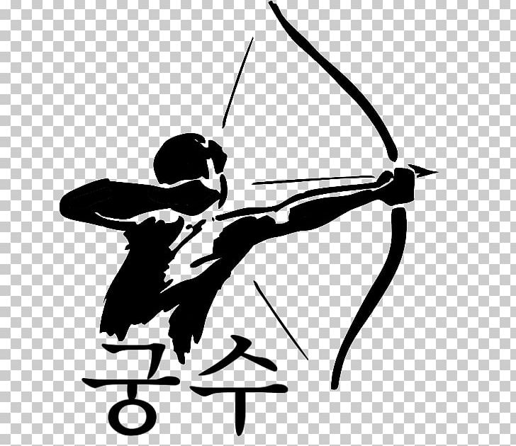 Archery clipart archery tag. Bow and arrow graphics
