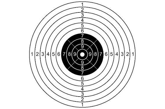 Target sports game gun. Archery clipart shooting range