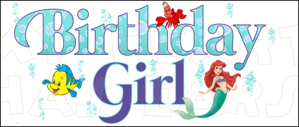 Girl with the little. Ariel clipart ariel birthday