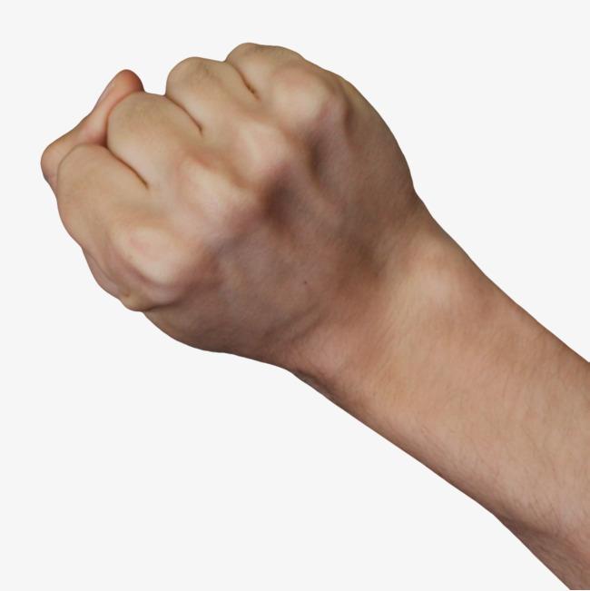 Arms clipart fist. Palm arm make a