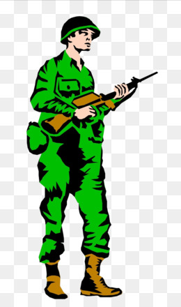 Army clipart army defence. Military rank guyana force