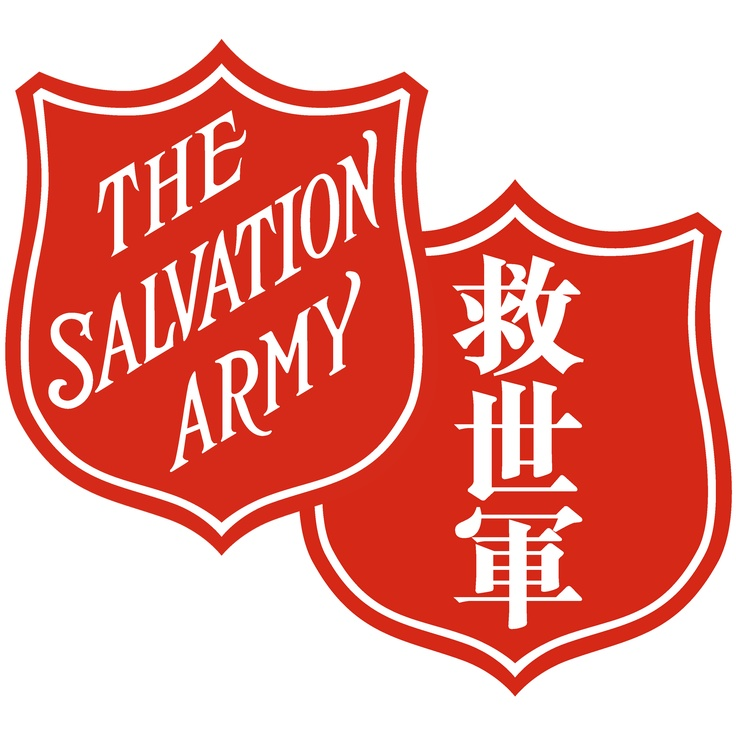 Salvation collection hd the. Army clipart shield
