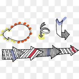 Arrows clipart timeline. Arrow png vectors psd
