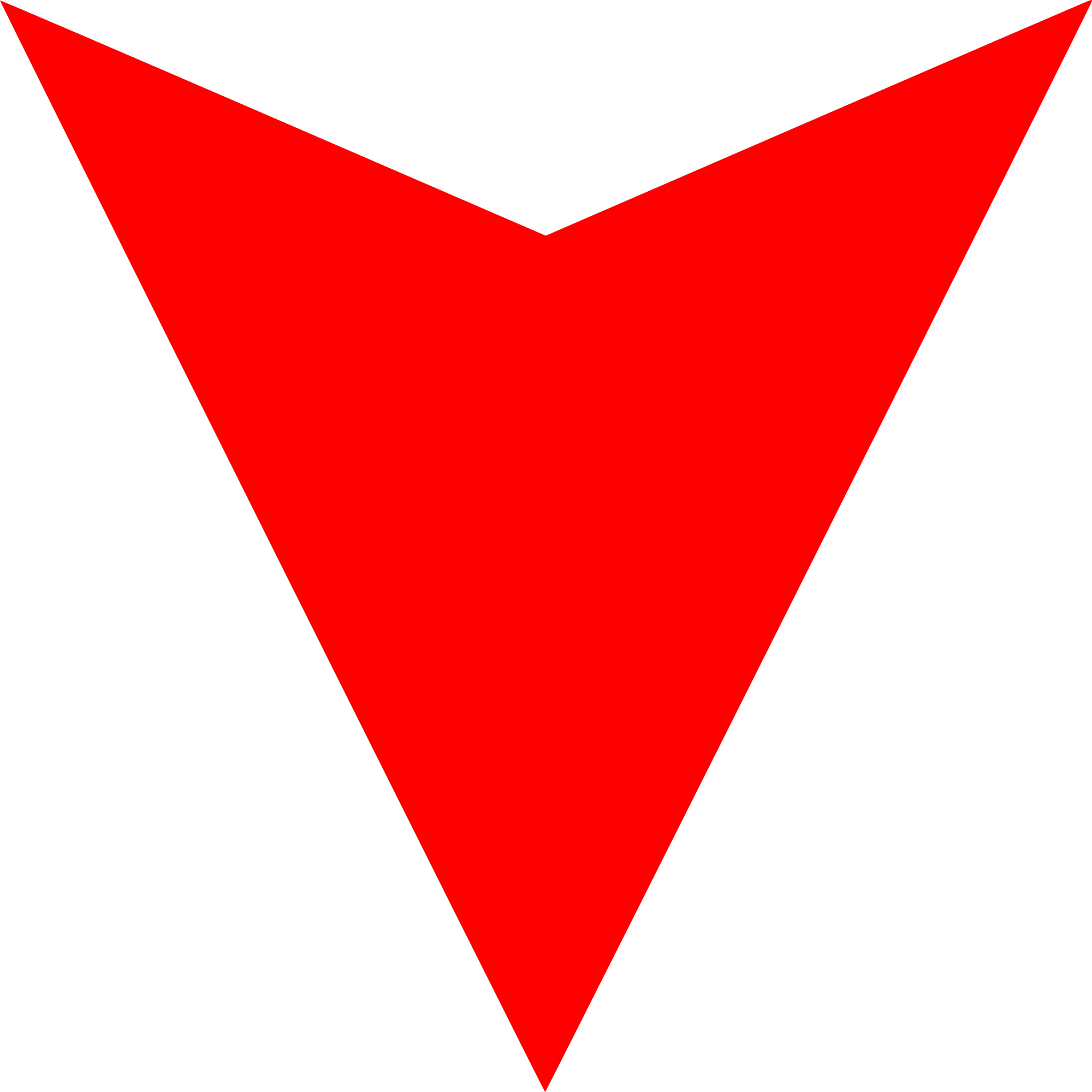 Arrowhead clipart arrow down. File red svg wikimedia