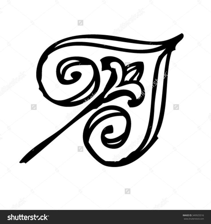 Arrowhead clipart heart shaped.  best arrow tattoo