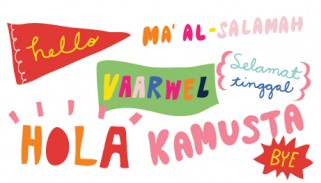 Art clipart art activity. Culture activities for kids