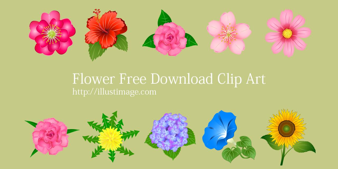 Art clipart art design. Flower free graphic illustoon