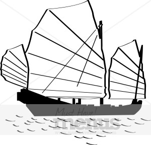 Asian clipart boat.  collection of chinese