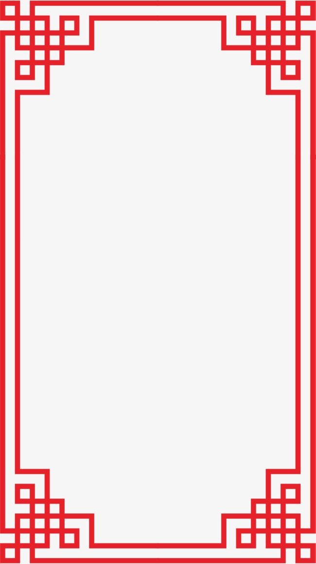 Chinese clipart border. Style red edge prompt