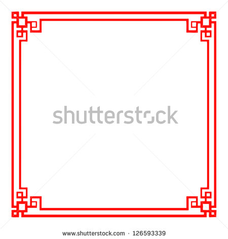 chinese new year border clip art merry