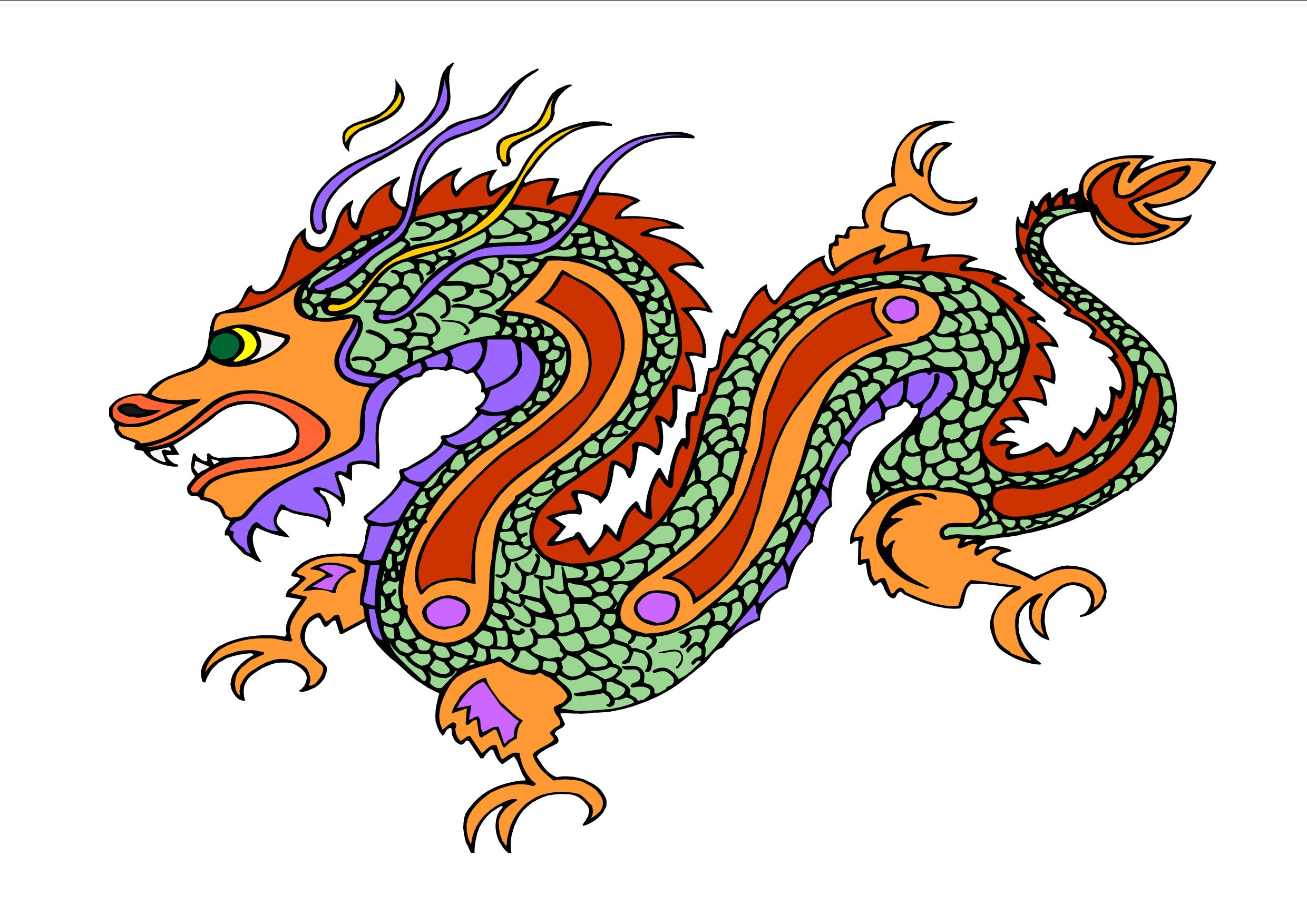 collection of asian. Dragon clipart dragon chinese