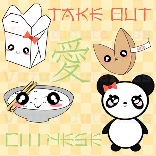Asian clipart food chinese. Take out clip art