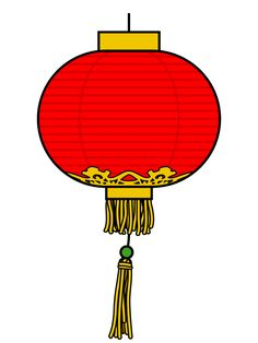 Year of the monkey. Asian clipart gate