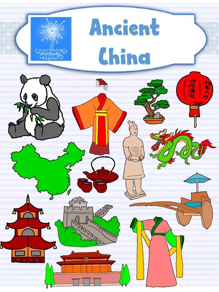 Ancient china social studies. Chinese clipart clip art