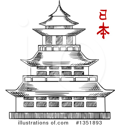 Pagoda pencil and in. Asian clipart landmark