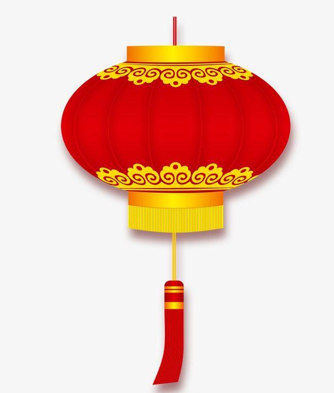 Red lanterns by light. China clipart lantern chinese