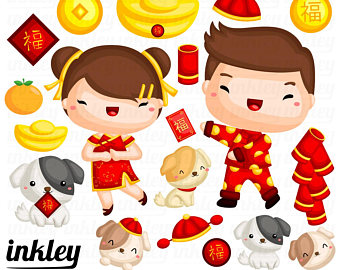 Etsy new year clip. China clipart kid chinese