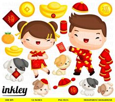 China clipart chinese new year. Clip art