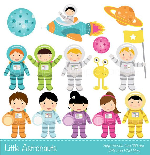 Neverland invitation invite girls. Astronaut clipart little