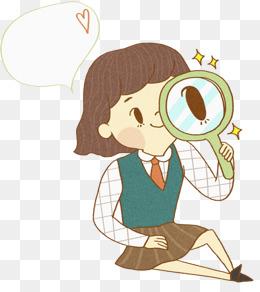Astronomy clipart observer. Observable png vectors psd