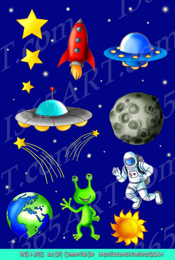 Clip art science scrapbooking. Astronomy clipart space flight