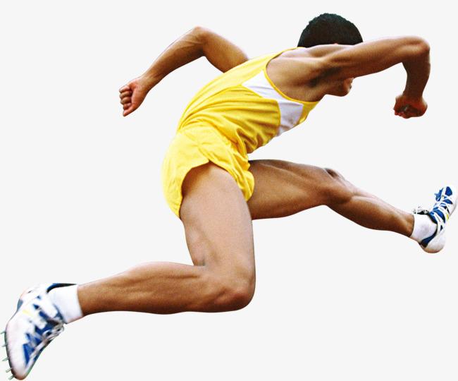 Running man hd sports. Athlete clipart individual sport