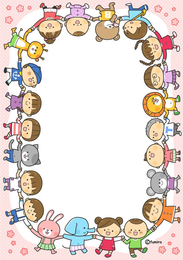 Attention clipart border.  best borders images