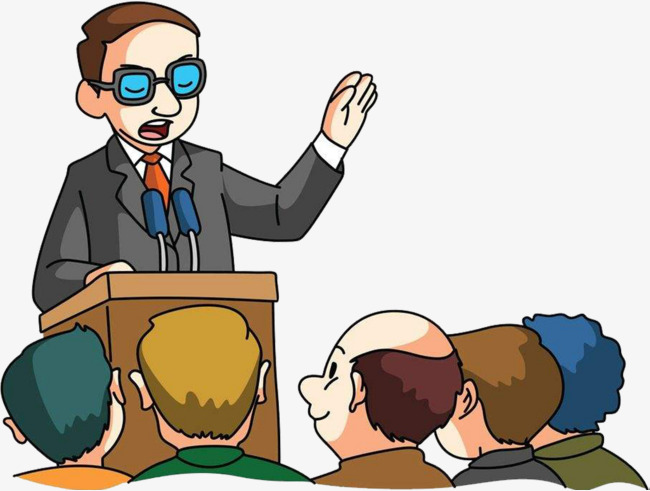 Listen to the cartoon. Audience clipart animated